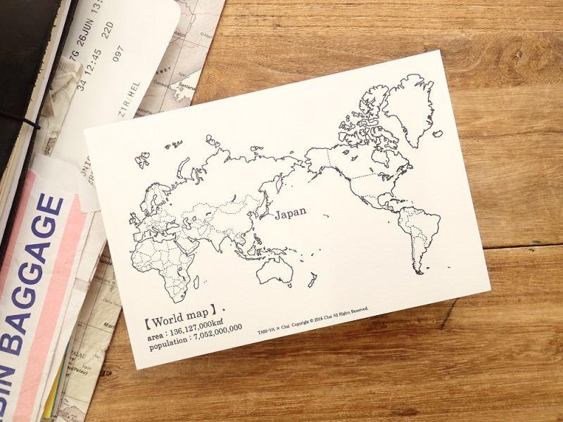 画像1: 【ネコポスOK】 旅屋オリジナル 白地図ポストカード WORLD/世界