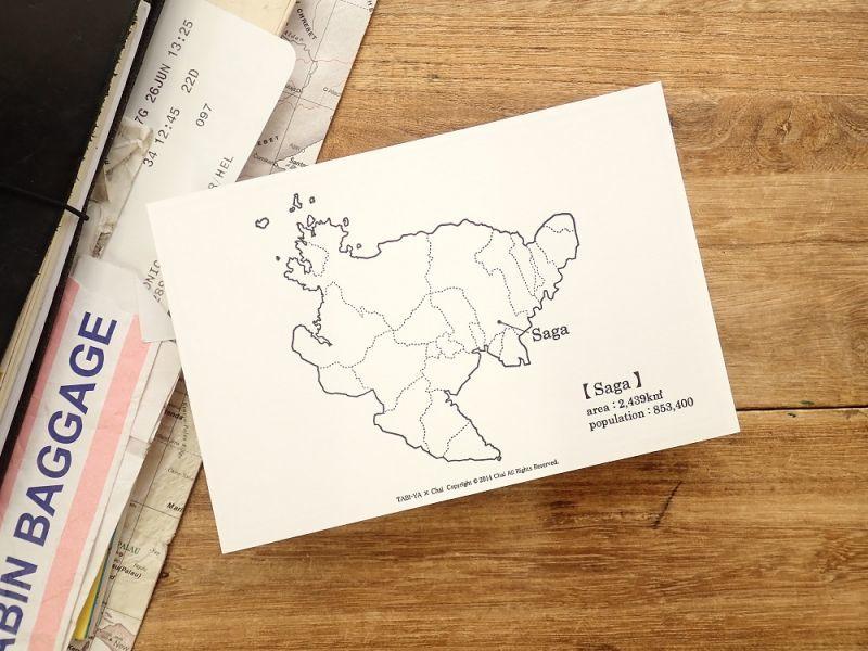 画像1: 【ネコポスOK】 旅屋オリジナル 白地図ポストカード SAGA/佐賀