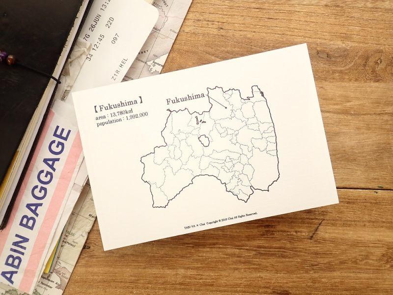 画像1: 【ネコポスOK】 旅屋オリジナル 白地図ポストカード FUKUSHIMA/福島