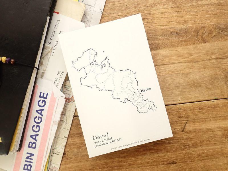 画像1: 【ネコポスOK】 旅屋オリジナル 白地図ポストカード KYOTO/京都