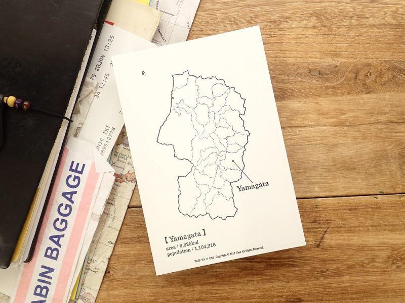 画像1: 【ネコポスOK】 旅屋オリジナル 白地図ポストカード YAMAGATA/山形