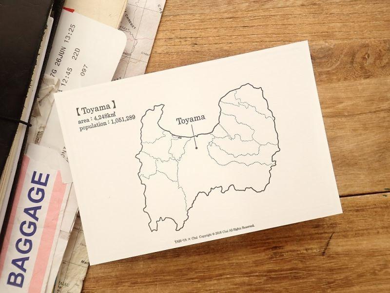 画像1: 【ネコポスOK】 旅屋オリジナル 白地図ポストカード TOYAMA/富山