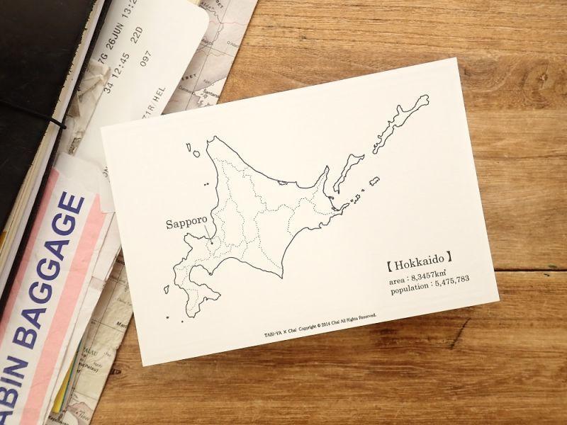 画像1: 【ネコポスOK】 旅屋オリジナル 白地図ポストカード HOKKAIDO/北海道