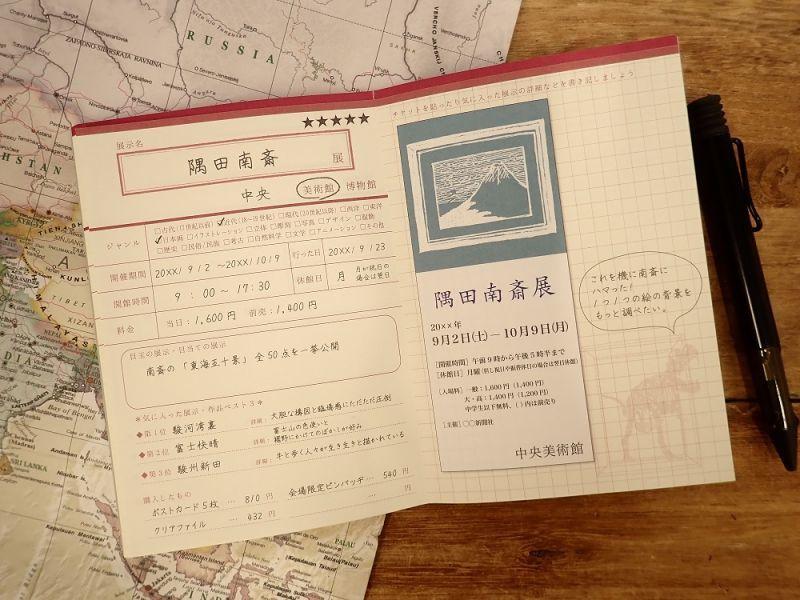 画像2: 【ネコポスOK】 watashi lassic. ジャーナルノート Museum