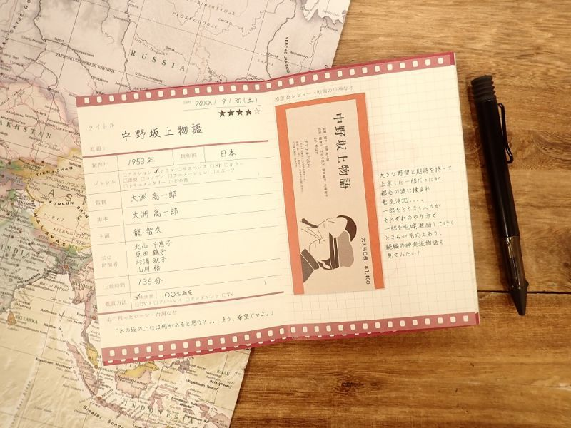 画像2: 【ネコポスOK】 watashi lassic. ジャーナルノート Movies