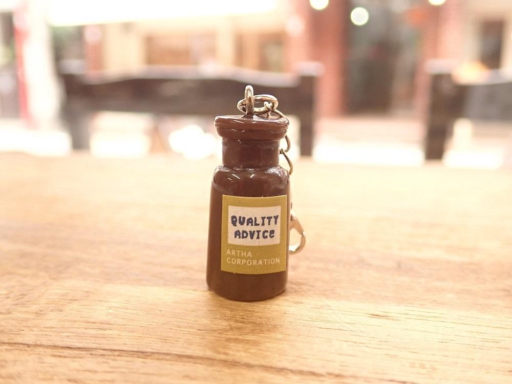 画像2: 【ネコポスOK】 実験器具 チャーム 試薬瓶