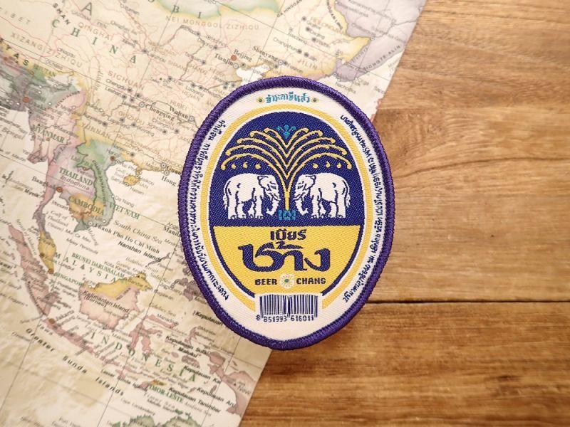 画像1: 【ネコポスOK】 ワッペン Thailand/タイ ビールラベル ブルー
