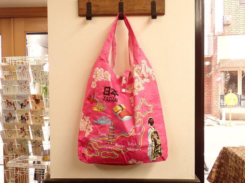 画像2: 【ネコポスNG】 日本地図 エコバッグ 収納袋付き