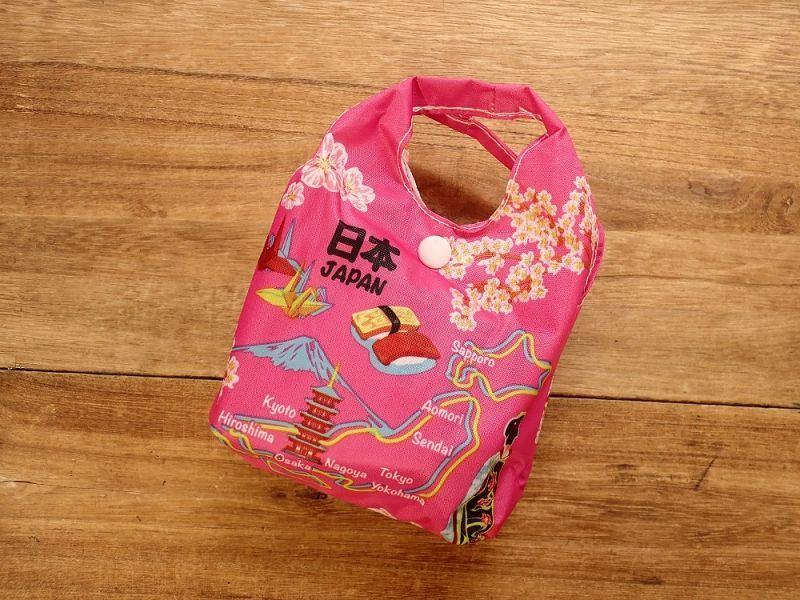 画像1: 【ネコポスNG】 日本地図 エコバッグ 収納袋付き