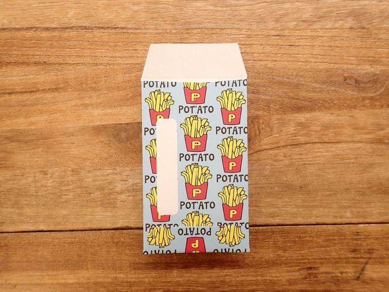 画像4: 【ネコポスOK】 ポチ袋 POTATO 5枚入り