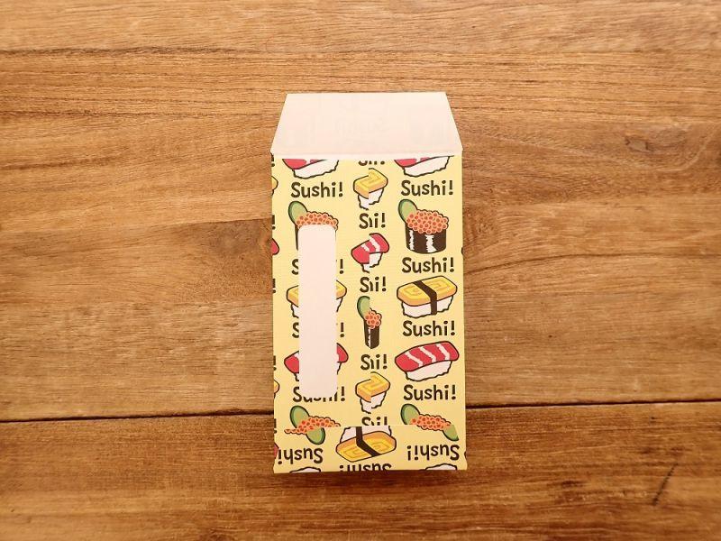 画像4: 【ネコポスOK】 ポチ袋 SUSHI 5枚入り