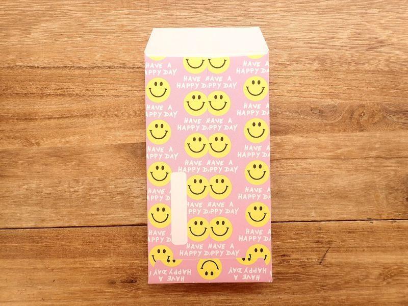 画像4: 【ネコポスOK】 ポチ袋L Smile Pink 3枚入り