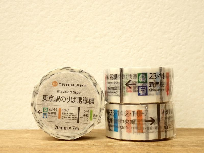画像1: 【ネコポスOK】 TRAINIART/トレニアート マスキングテープ 東京駅のりば誘導標