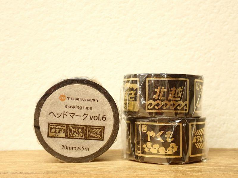 画像1: 【ネコポスOK】 TRAINIART/トレニアート マスキングテープ ヘッドマークVol.6