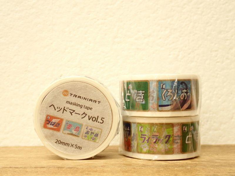 画像1: 【ネコポスOK】 TRAINIART/トレニアート マスキングテープ ヘッドマークVol.5
