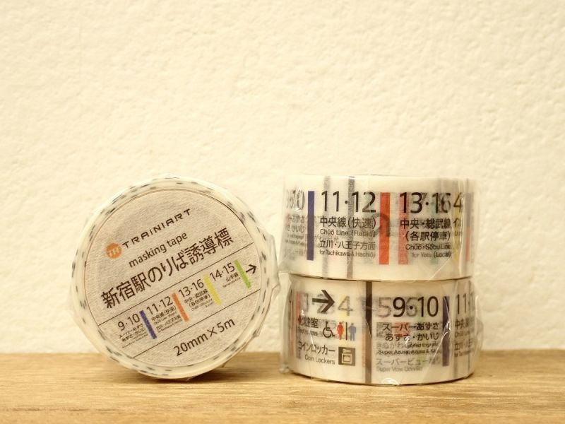 画像1: 【ネコポスOK】 TRAINIART/トレニアート マスキングテープ 新宿駅のりば誘導標