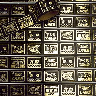画像2: 【ネコポスOK】 TRAINIART/トレニアート マスキングテープ ヘッドマークVol.6