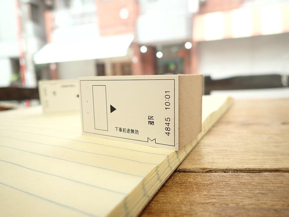 画像3: 【ネコポスNG】 TRAINIART/トレニアート 駅員さん おしごと ハンコ 切符