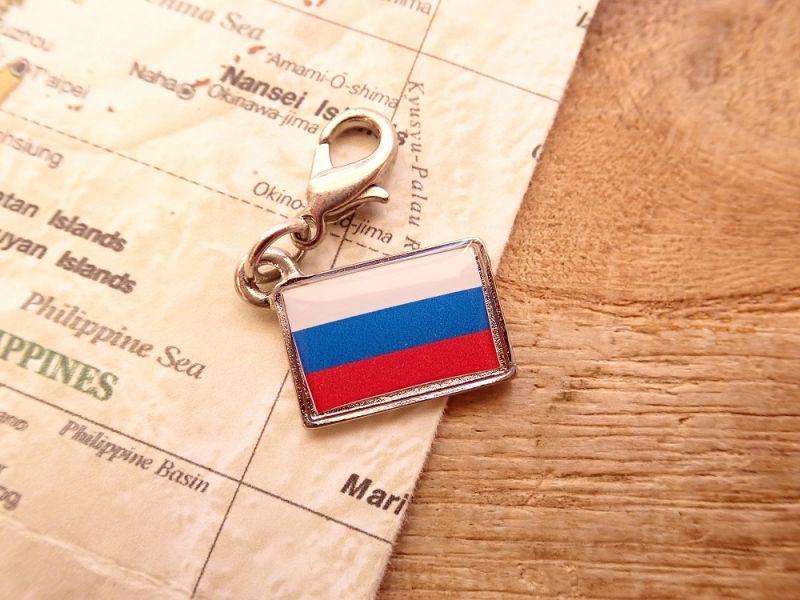 画像1: 【ネコポスOK】 世界の国旗 チャーム [ロシア] 1個