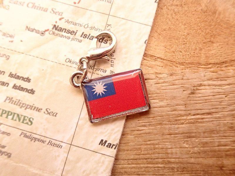 画像1: 【ネコポスOK】 世界の国旗 チャーム [台湾] 1個