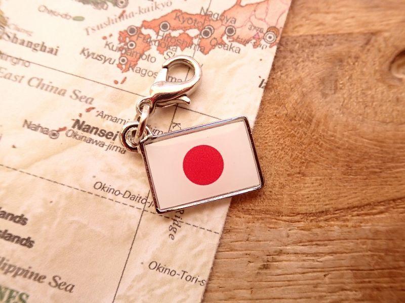 画像1: 【ネコポスOK】 世界の国旗 チャーム [日本] 1個