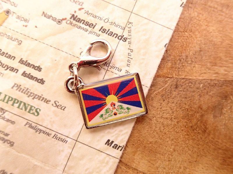 画像1: 【ネコポスOK】 世界の国旗 チャーム [チベット] 1個