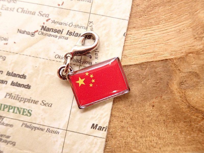画像1: 【ネコポスOK】 世界の国旗 チャーム [中国] 1個