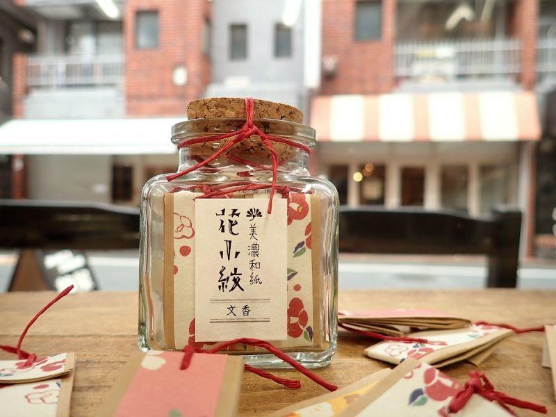 画像1: 【ネコポスNG】 文香 花小紋 瓶