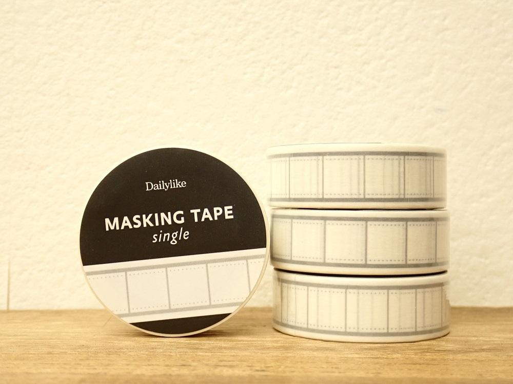 画像1: 【ネコポスOK】 decollections/デコレクションズ マスキングテープ Copy paper グレー