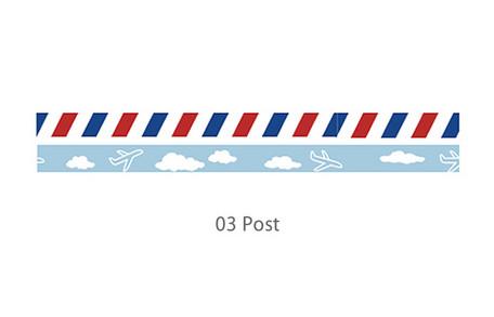 画像2: 【ネコポスOK】 decollections/デコレクションズ マスキングテープ Post slim2個セット