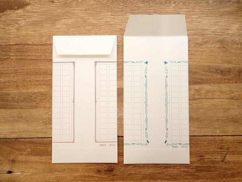 画像3: 【ネコポスOK】 ふたふで箋用封筒 4枚入り