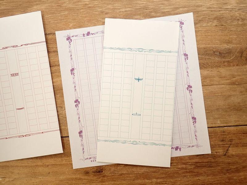 画像2: 【ネコポスOK】 ふたふで箋用封筒 4枚入り