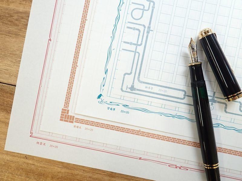 画像2: 【ネコポスOK】 飾り原稿用紙 アソート 8色×各10枚