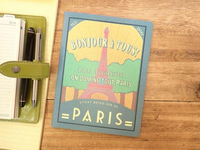 画像1: 【ネコポスOK】 sticky note set/付箋セット PARIS
