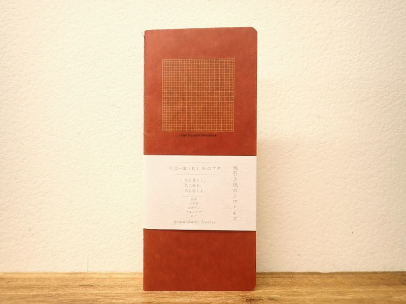画像1: 【ネコポスOK】 RO-BIKI NOTE/蝋引きノート 2mm方眼