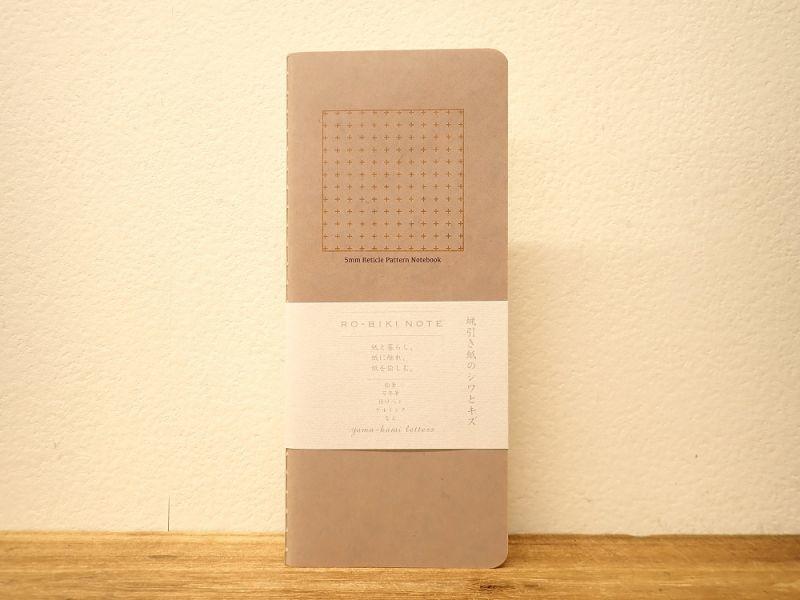 画像1: 【ネコポスOK】 RO-BIKI NOTE/蝋引きノート 十字