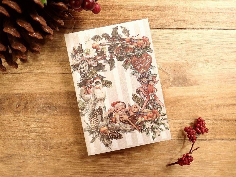 画像1: 【ネコポスOK】   ドイツ Hannelore/ハンネローレ グリーティングカード(4つ折り) Christmas Frame
