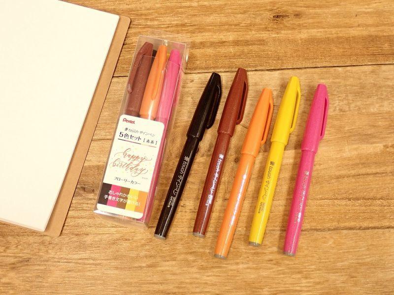 画像1: 【ネコポス△】 ぺんてる 筆 touch サインペン 5色セット 赤系