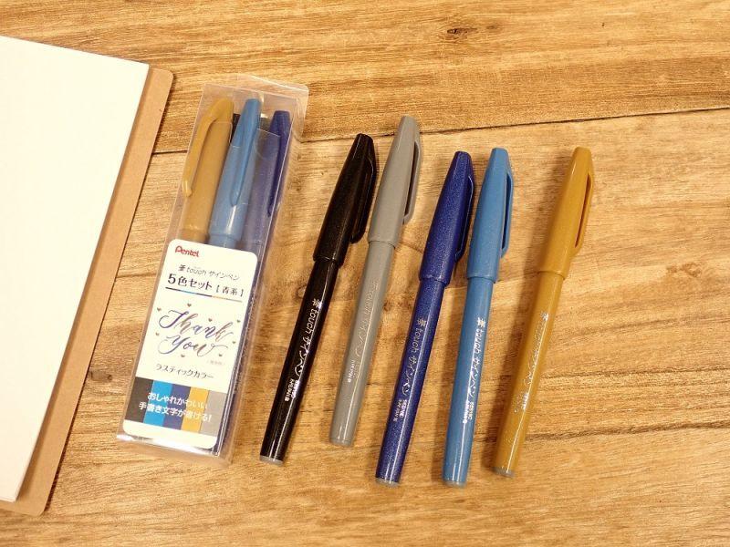 画像1: 【ネコポス△】 ぺんてる 筆 touch サインペン 5色セット 青系