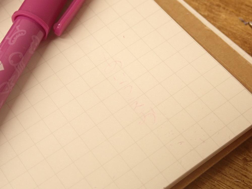 画像3: 【ネコポスOK】 イタリア tratto CANCELLIK 消せるボールペン ピンク
