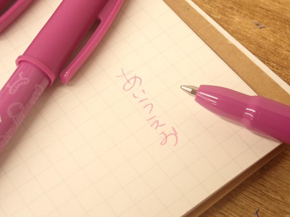 画像2: 【ネコポスOK】 イタリア tratto CANCELLIK 消せるボールペン ピンク
