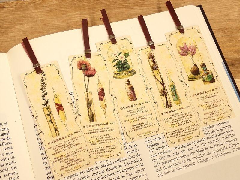 画像2: 【ネコポスOK】 生みたて卵屋 栞セット 薬用植物採集の記録 001-010