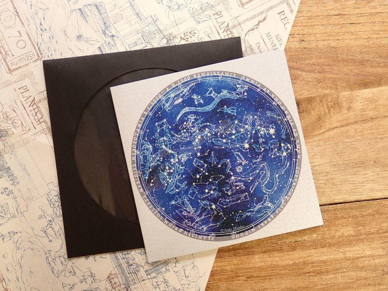 画像1: 【ネコポスOK】 生みたて卵屋 星空シルバーカード