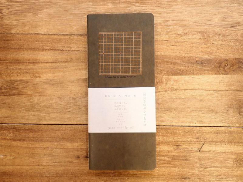 画像2: 【ネコポスOK】 RO-BIKI NOTE/蝋引きノート 4.5mm 十字方眼