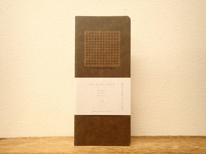画像1: 【ネコポスOK】 RO-BIKI NOTE/蝋引きノート 4.5mm 十字方眼