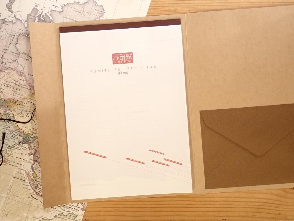 画像2: 【ネコポスOK】 ふみ鉄 便箋5色 レトロ