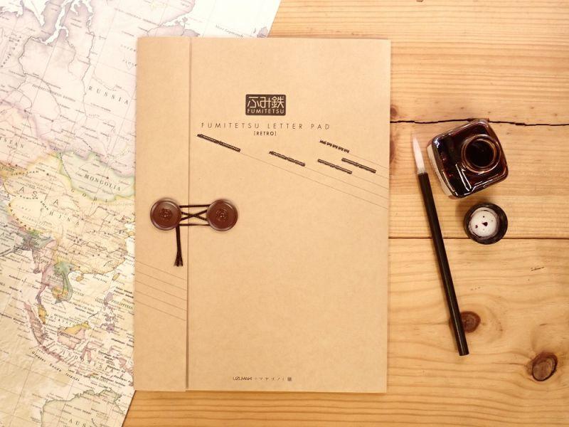画像1: 【ネコポスOK】 ふみ鉄 便箋5色 レトロ