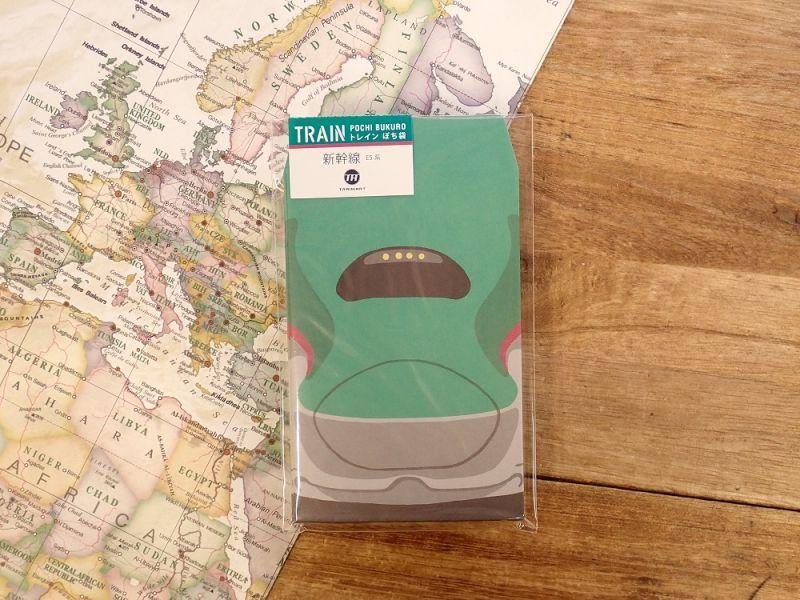 画像1: 【ネコポスOK】 TRAINIART/トレニアート TRAIN POCHI BUKURO E5系/新幹線