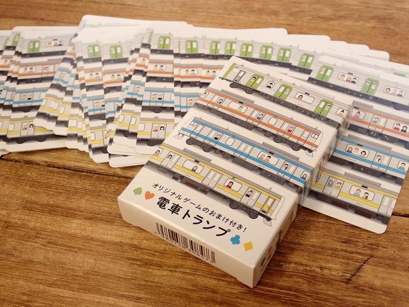 画像1: 【ネコポスOK】 TRAINIART/トレニアート 電車トランプ