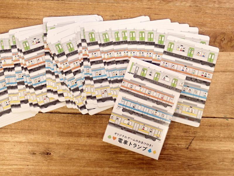 画像2: 【ネコポスOK】 TRAINIART/トレニアート 電車トランプ